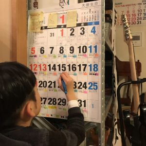 済んだ家事をカレンダーに書き込む